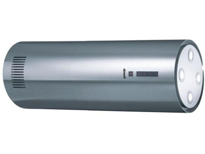 Gorenje Samostalni aspirator IDR 4545 E