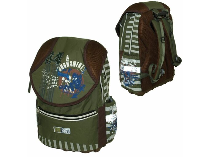 Školska torba 2 vrste 34-258000