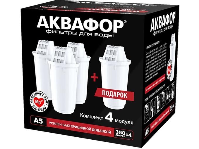Aquaphor Uložak Akvafor A 5 Mg 297