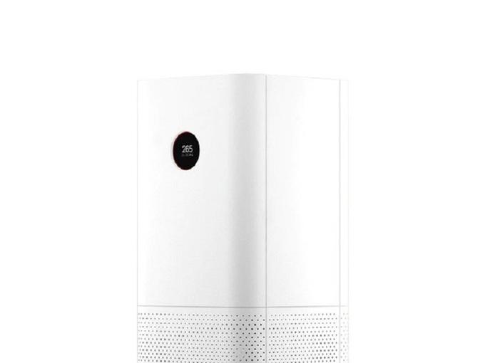Xiaomi Mi Prečišćivač vazduha Pro EU FJY4013GL